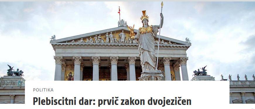 210201_Dj zakon